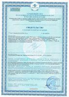 простадонт сертификат