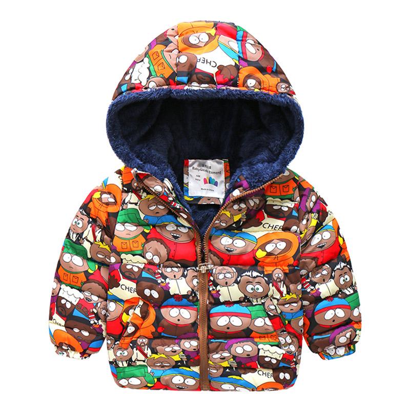 Куртка  BABYKIDS ELEMENT 8020