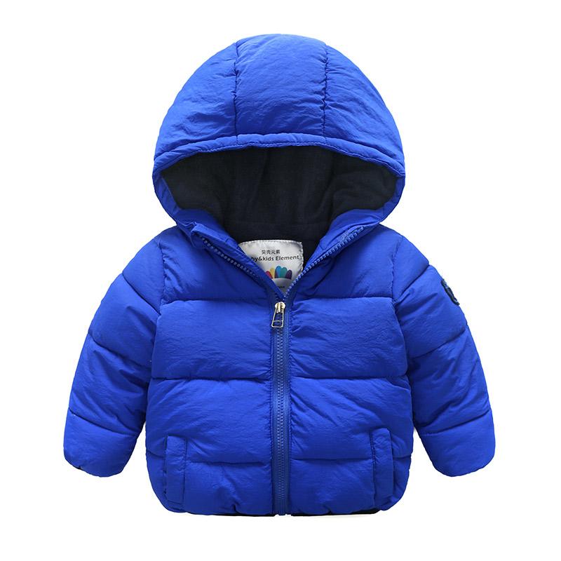 Куртка  BABYKIDS ELEMENT 8021