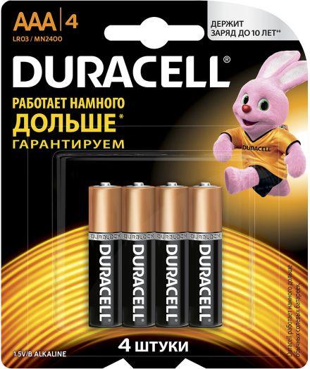 Батарейки DURACELL CN Basic ААА 4шт Промо за 1шт