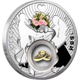 Счастья и любви (Свадебная монета) 2 доллара Ниуэ 2012