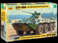 Советский БТР-80А