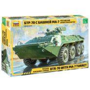 Российский БТР-70 с башней МА-7