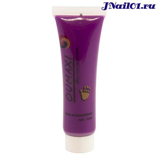 Oumaxi, Акриловые краски, цвет: фиолетовый (12 мл)