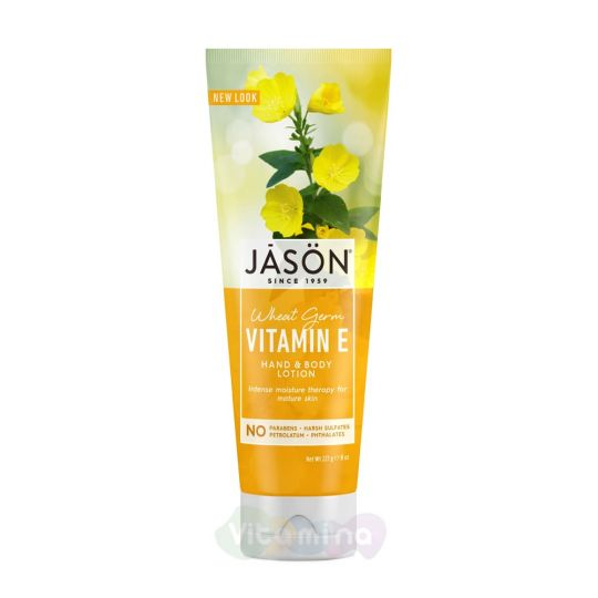 Jason Оживляющий лосьон для рук и тела «Витамин Е» Revitalizing Wheat Germ Vitamin E Hand & Body Lotion, 227 мл