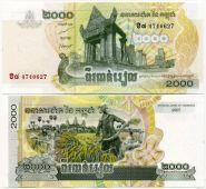 Камбоджа - 2000 Риэлей 2007 UNС