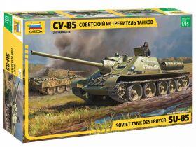 """Советский истребитель танков  """"Су-85"""""""
