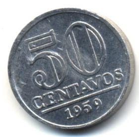 Бразилия 50 сентаво 1959