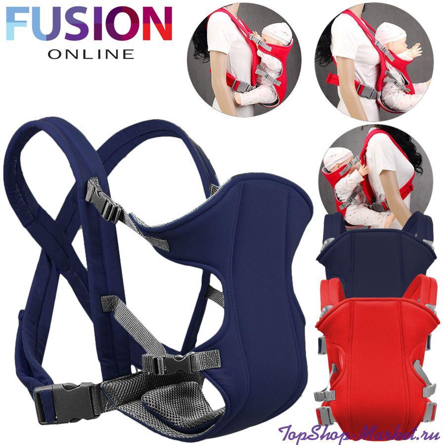 Рюкзак-слинг для переноски ребенка, 3-12 месяцев, Цвет: Фиолетовый