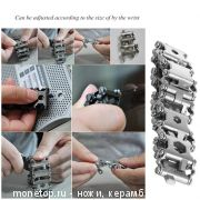 Многофункциональный браслет мультитул на руку Leatherman Tread Metric