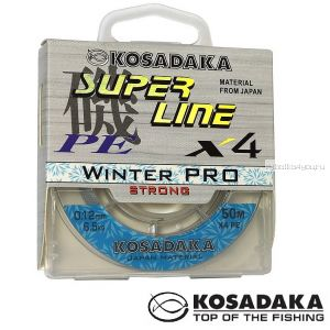 Леска плетеная Kosadaka Super Line PE X4 Winter Pro 50 м / цвет: голубой