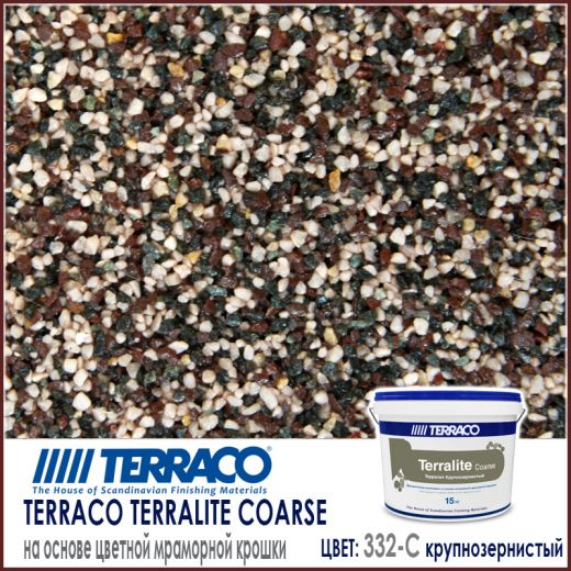 Terralite Coarse (крупнозернистый) цвет 332-C