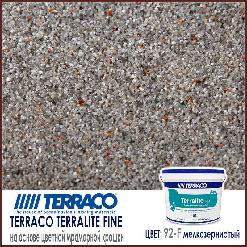 Terralite fine (мелкозернистый) цвет 92-F