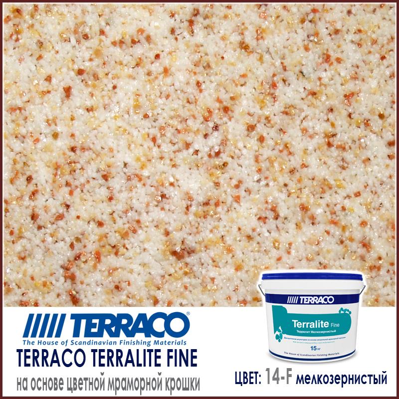 Terralite fine (мелкозернистый) цвет 14-F
