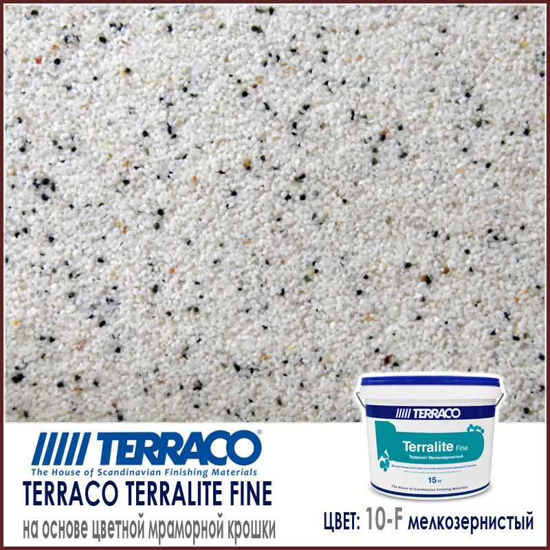 Terralite fine (мелкозернистый) цвет 10-F