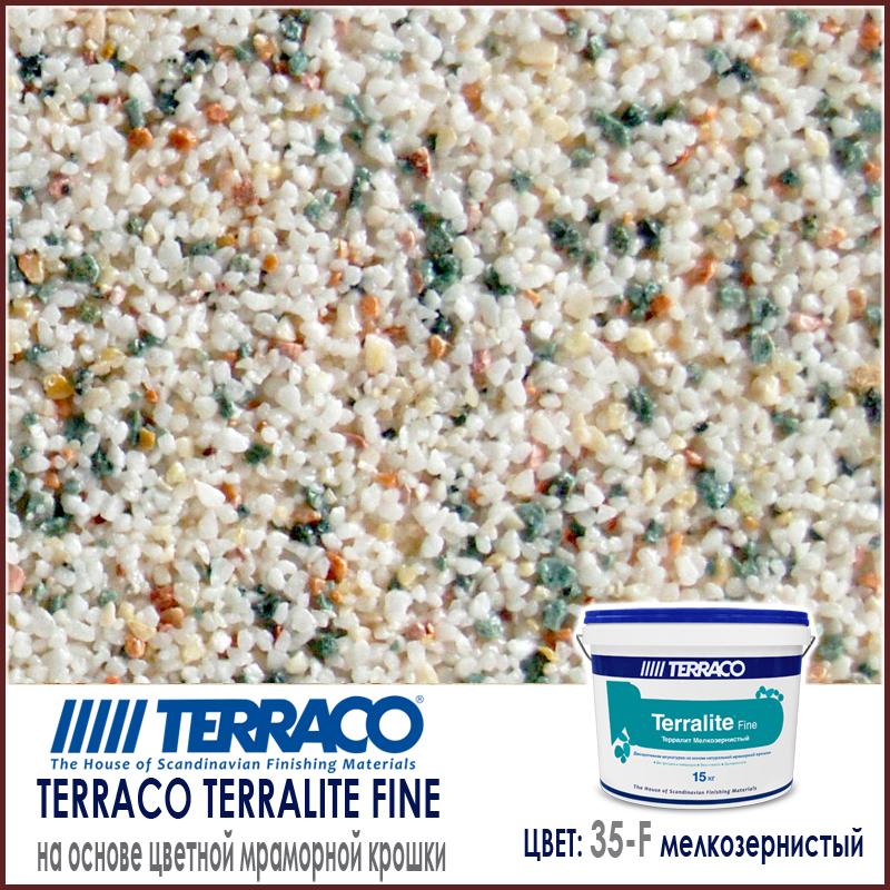 Terralite fine (мелкозернистый) цвет 35-F