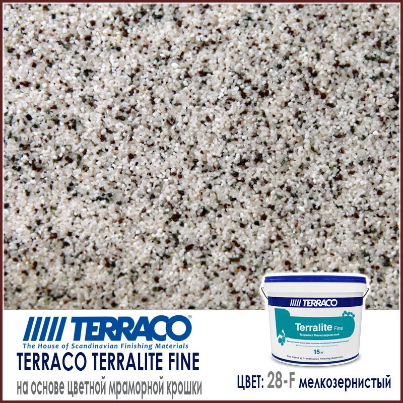 Terralite fine (мелкозернистый) цвет 28-F