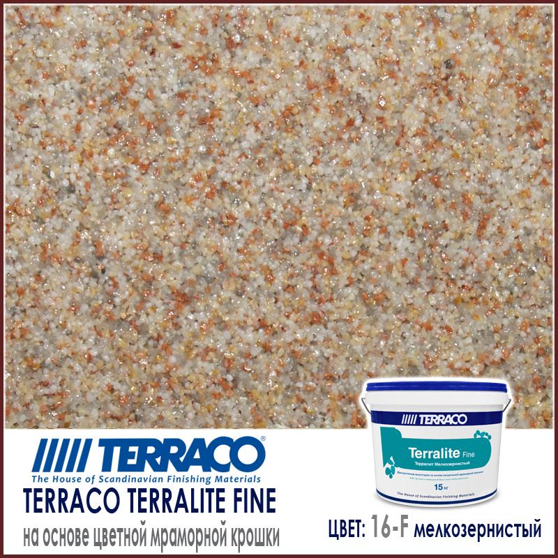 Terralite fine (мелкозернистый) цвет 16-F