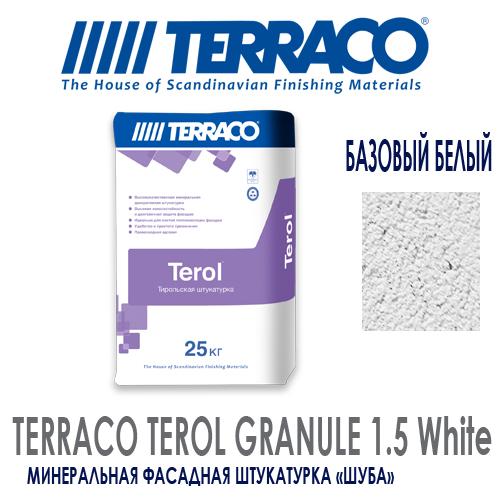 Terol Granule Зерно - 1,5 мм, база - белая.