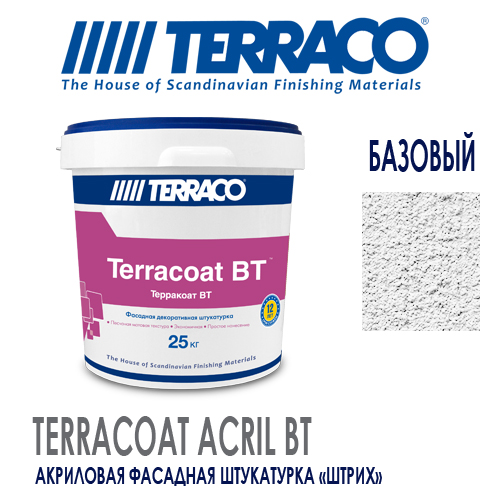 Terraco terracoat BT
