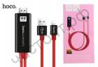 Кабель HDMI - Apple 8 pin, USB HOCO UA4, 2.0м, круглый, 1A, силикон, цвет: красный