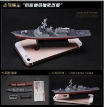Сборная модель корабля эсминец с системой «Иджис»     1:1000