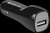 Акция!!! Автомобильный адаптер UCC-12 1xUSB, 5V/1А, кабель микро-USB