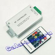 RGB Контроллер с RF радио пультом 20 кнопок 24A (12-24V,288-576W)