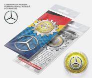 10 рублей MERCEDES, серия автомобили мира,(гравировка +цветная эмаль) в открытке