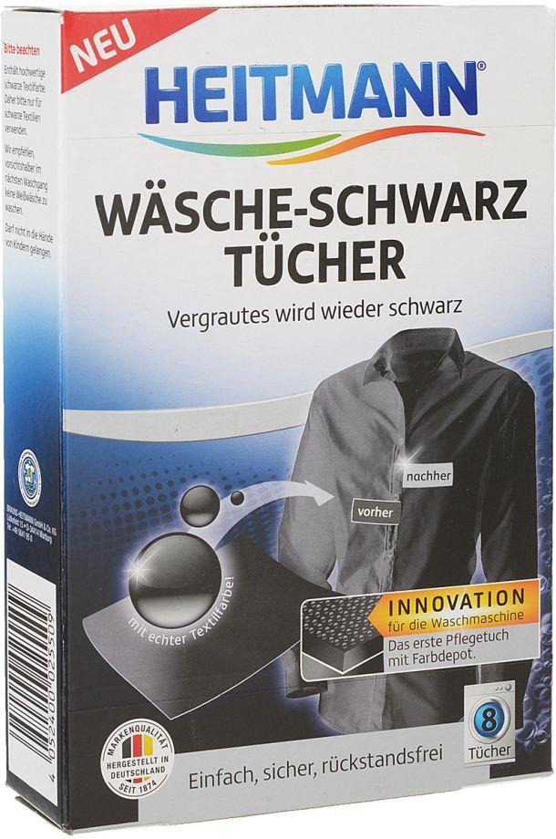 Heitmann Салфетки для обновления цвета черной одежды 8 шт