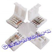 """Соединитель крестовой 4""""X"""" для светодиодных лент IP20 10ММ 4-Pin (RGB)"""