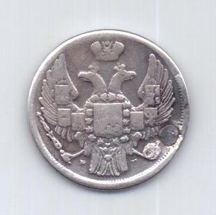 15 копеек - 1 злотый 1840 года Польша Россия