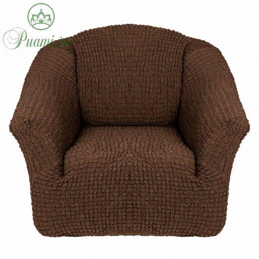 Чехол на кресло без оборки (1шт.) К 041 ,шоколад