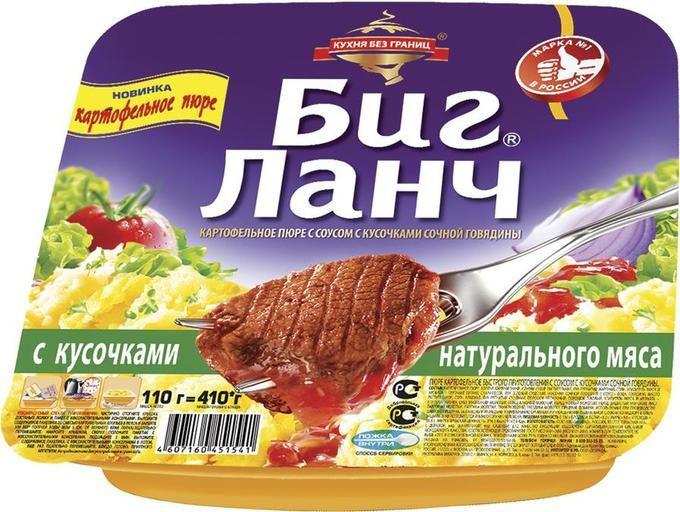 Карт.пюре Биг ланч с кусочками говядины 110г