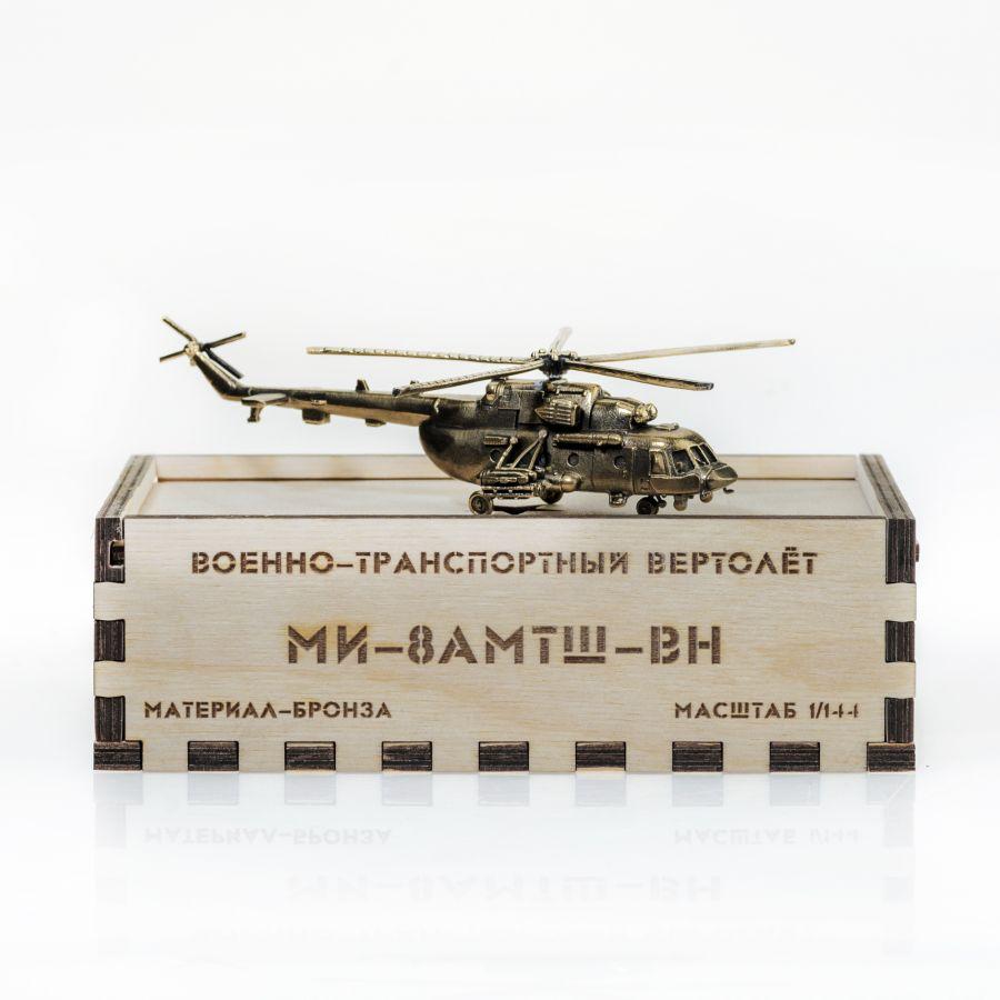 Вертолет Ми-8 АМТШ-ВН (1:144)