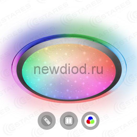 Управляемый светодиодный светильник ARION 60W RGB R-535-SHINY/SILVER-220 IP44 2019