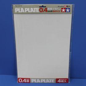 Пластиковые листы (прозрачные) толщиной 0,4мм (4шт.) полистирин 36,4 х 25,7см