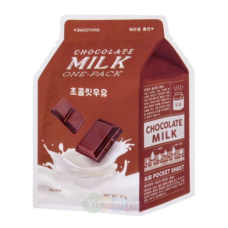 A'Pieu Смягчающая маска с экстрактом какао и сливы Chocolate Milk One-Pack, 21 мл