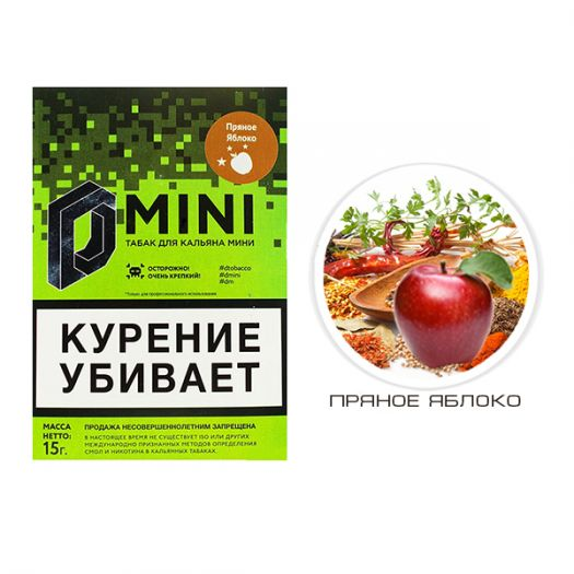 Табак D-Mini Пряное яблоко