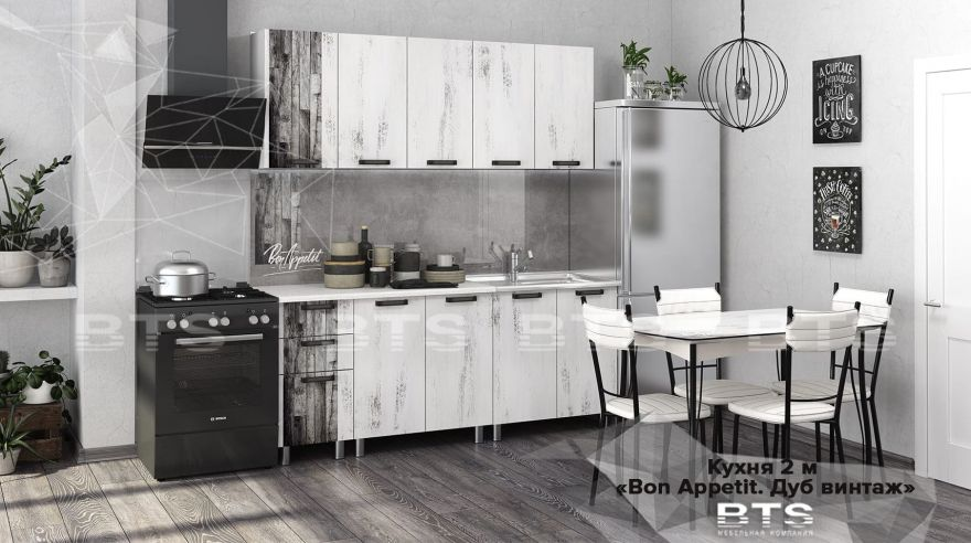 Кухня Бон Аппетит 2,0 Дуб Винтаж БТС