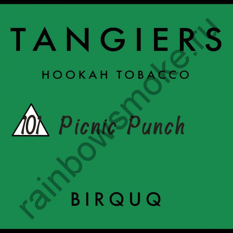 Tangiers Birquq 250 гр - Picnic Punch (Пунш для Пикника)