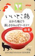 """Aixia litokotori """"Измельченное куриное филе в насыщенном бульоне"""" 40г."""