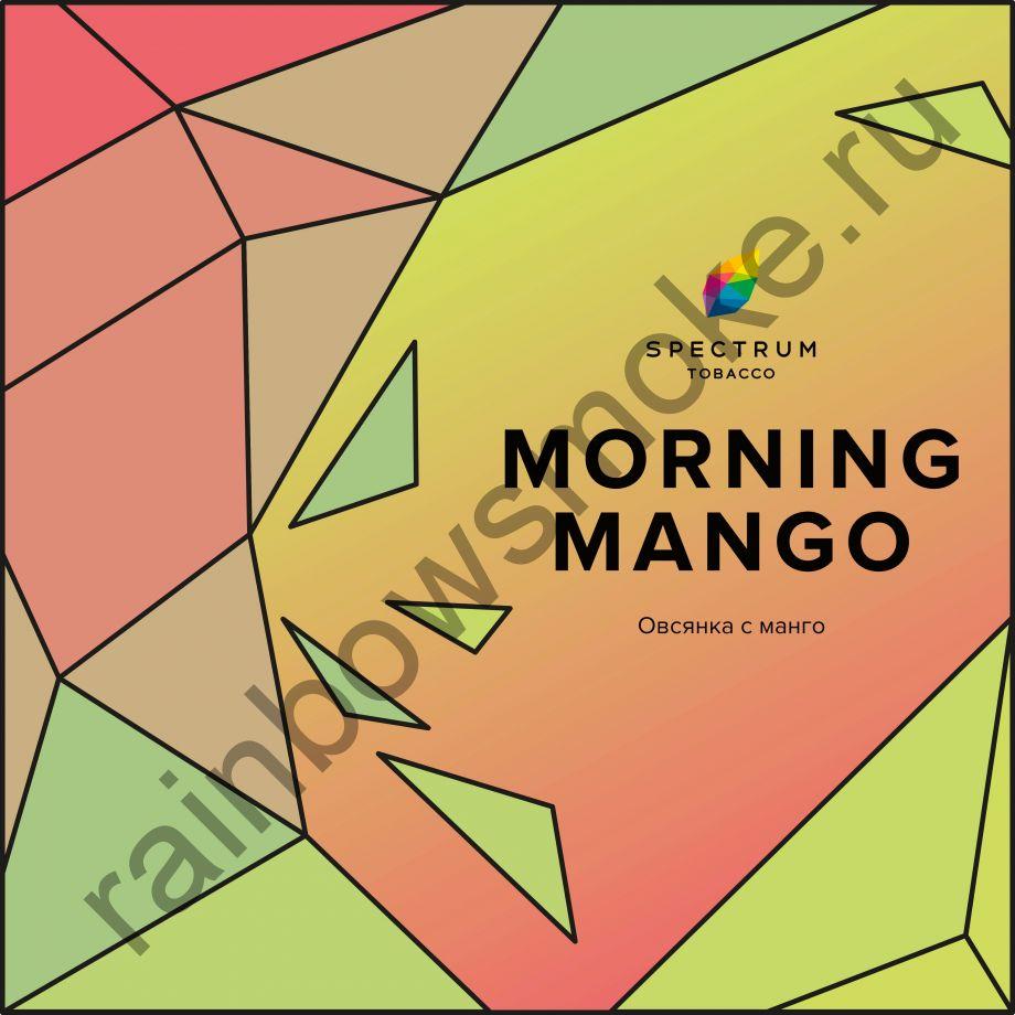 Spectrum Hard 100 гр - Morning Mango (Утренний Манго)
