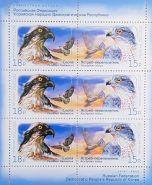 ЗА НОМИНАЛ!!! РФ-Корея Северная КНДР / птицы / 1 лист 2014 - СК Л(1878-1879)