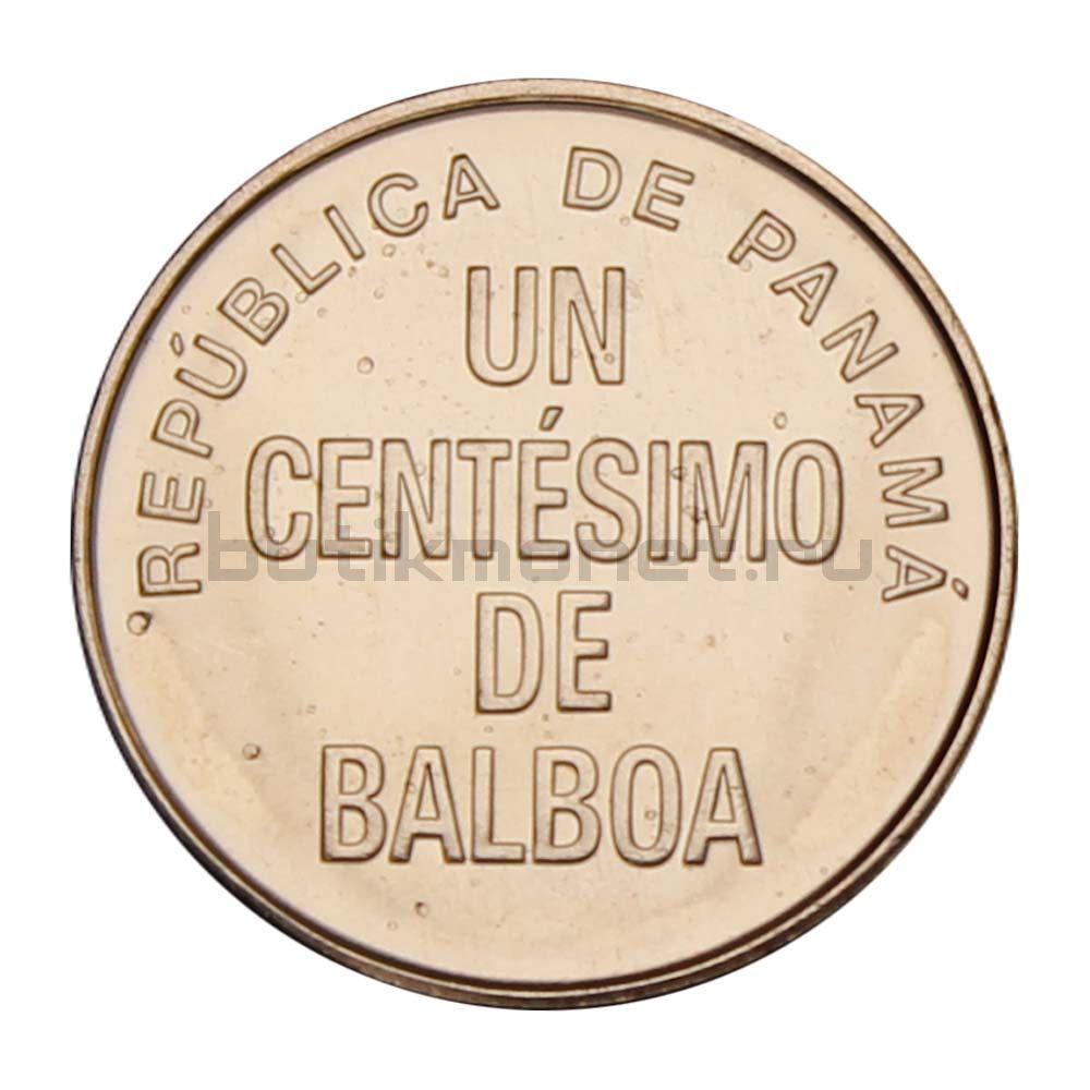 1 сентесимо 2017 Панама