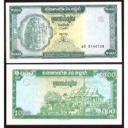 Камбоджа - 1000 Риэлей 1995 UNС