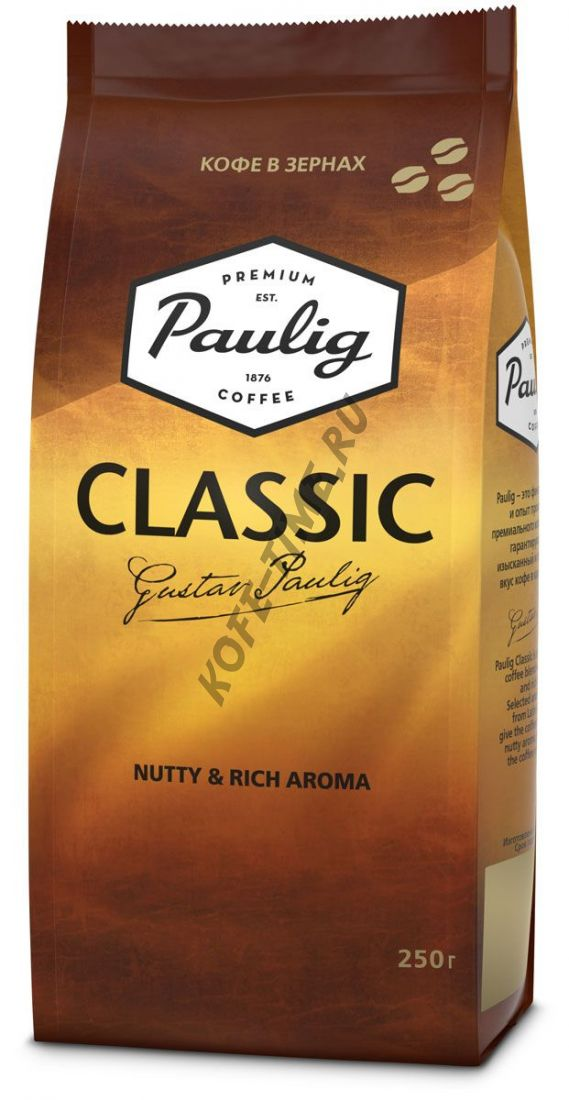 Кофе Paulig Classic, 250 гр.