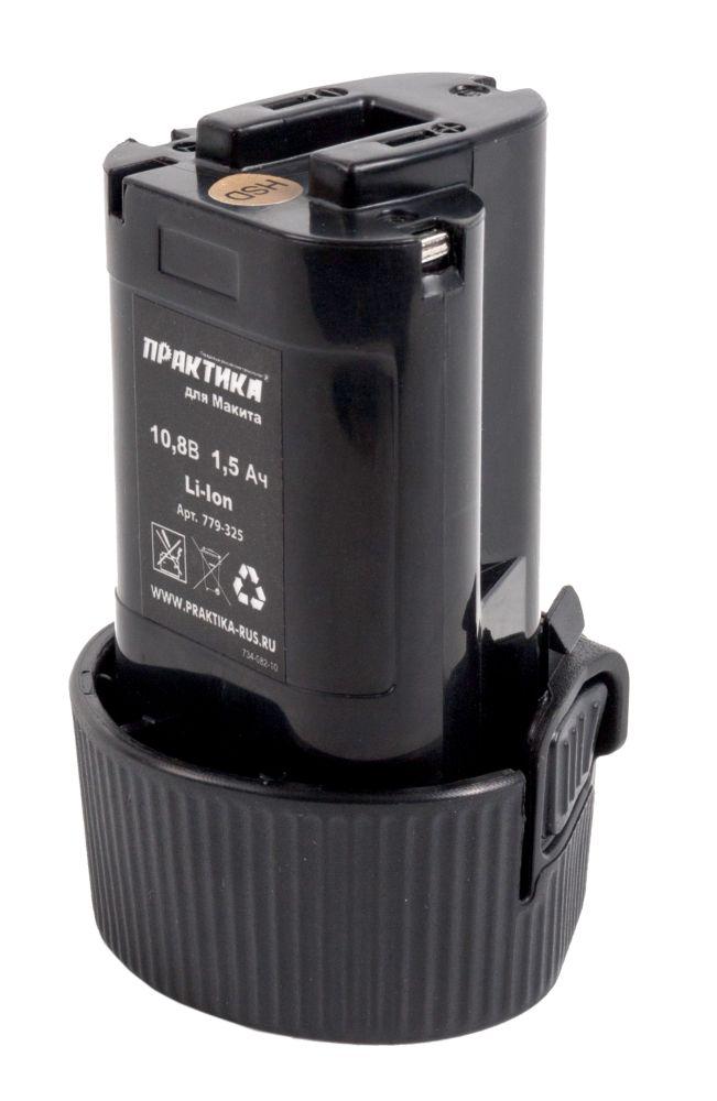 Аккумулятор Практика для MAKITA 10.8В, 1.5 Ач, Li-Ion, коробка (779-325)