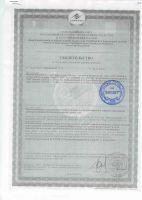 Документы для мамавит комплекс от биолит