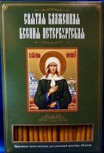 №85.Свечи церковные восковые для домашней молитвы (40 шт. в коробочке)